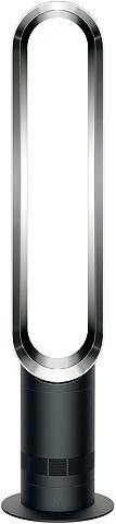 Dyson ventilator Cool AM07 (zwart/zilver)