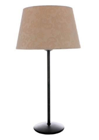 Interieur catalogus tafellamp for Interieur catalogus