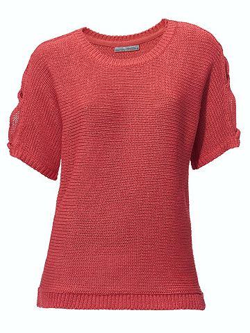 NU 15% KORTING: Grofgebreide pullover