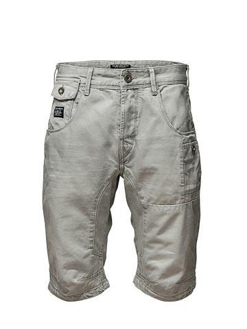 Jack & jones jack & jones short »osaka long shorts neutral grey« neutral gray